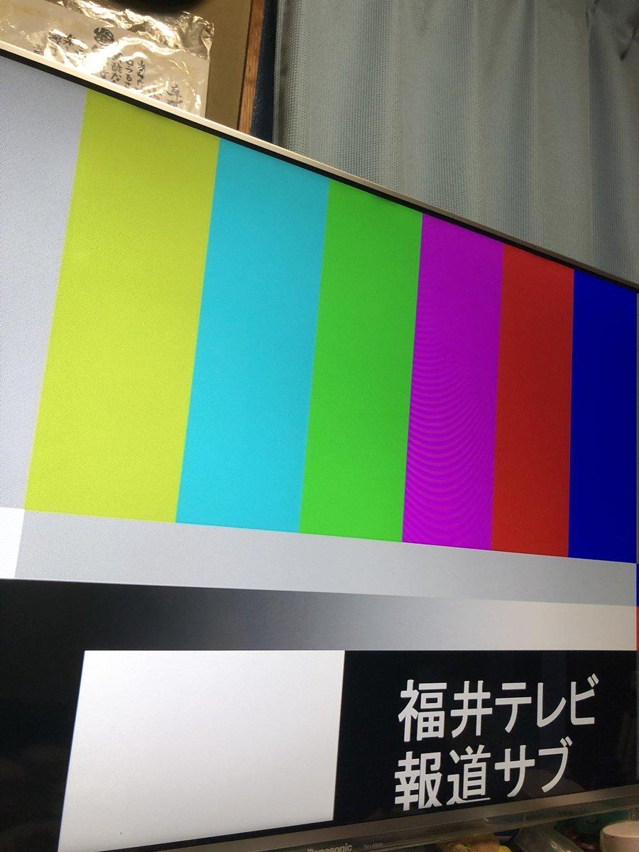 アナウンサー紹介 石川テレビ