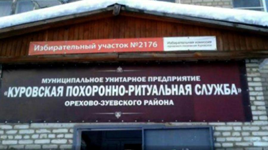 Порошенко призвал страны G7 осудить и не признавать российские выборы в оккупированном Крыму - Цензор.НЕТ 8192