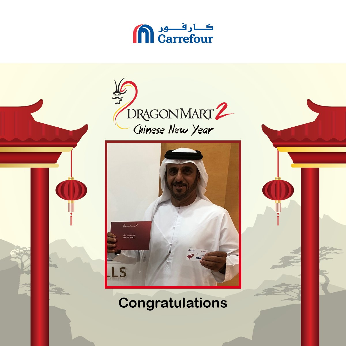 Carrefour Uae On Twitter Congratulations To Afra Al Qubaisi And