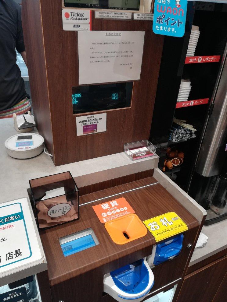 オリジン弁当、レジが自動化されていて、店員が現金触らなくていいシステムになっていてすごいなー。 なんでこれが当たり前じゃないんだ、と思うくらいの良い構造