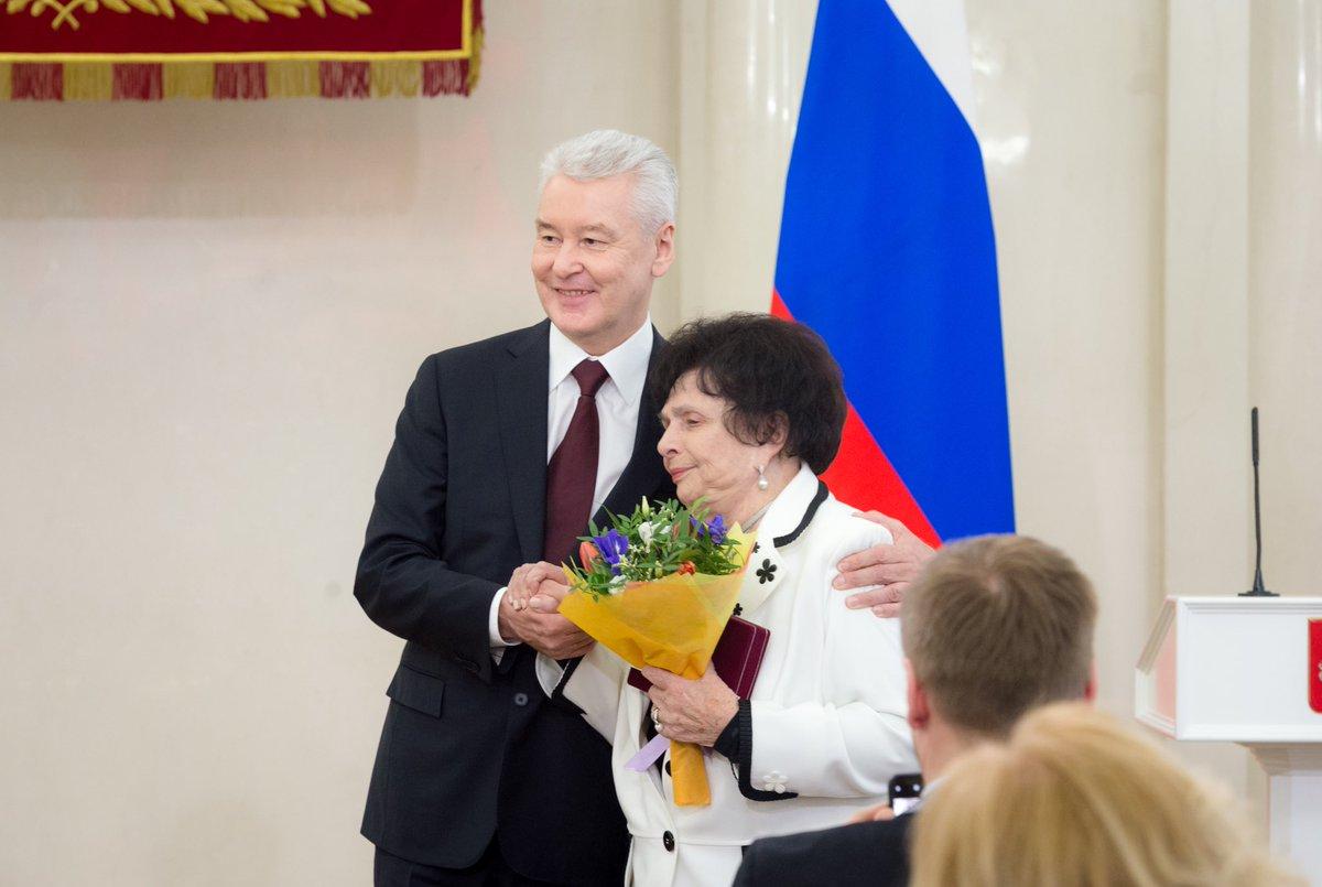 поздравление церемония вручения наград