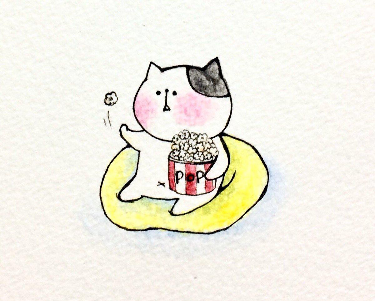 おこにゃん On Twitter 猫をダメにするクッションで映画みながら