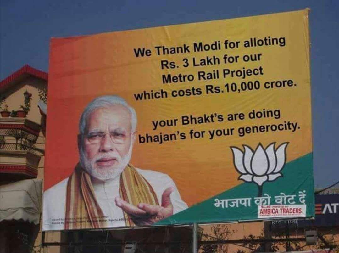 Image result for modi vizag metro 3 lakhs