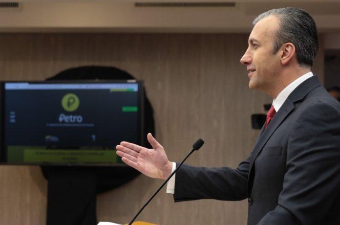 El Aissami: El Petro será subastado a tr...