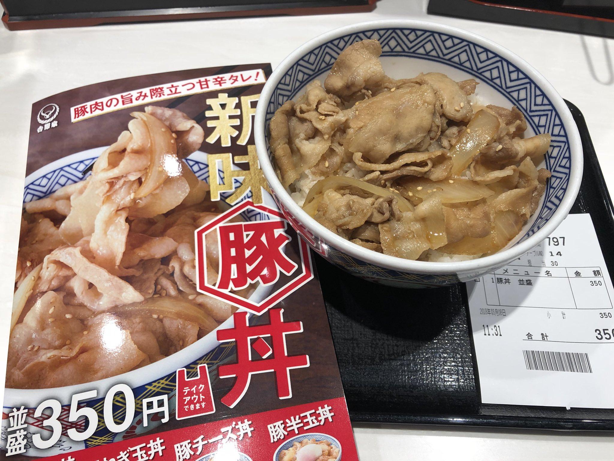 画像,今日リニューアルした吉野家の豚丼を食べてみた。甘辛ダレの採用で、今まではすき焼きっぽさがあったのが、焼肉っぽくなった印象。他チェーンと明確に違う味になったけど、…