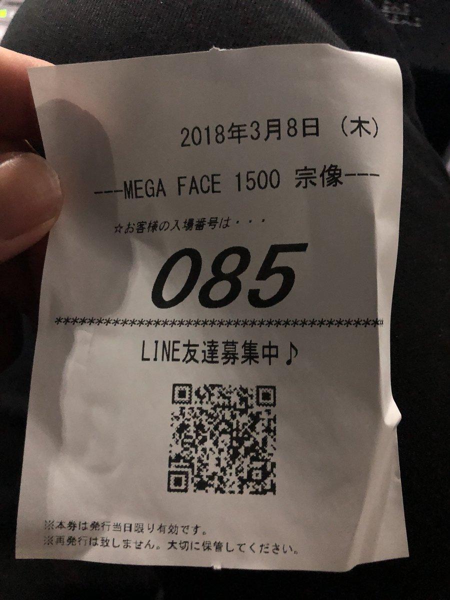 本山 爆 フェイス メガ