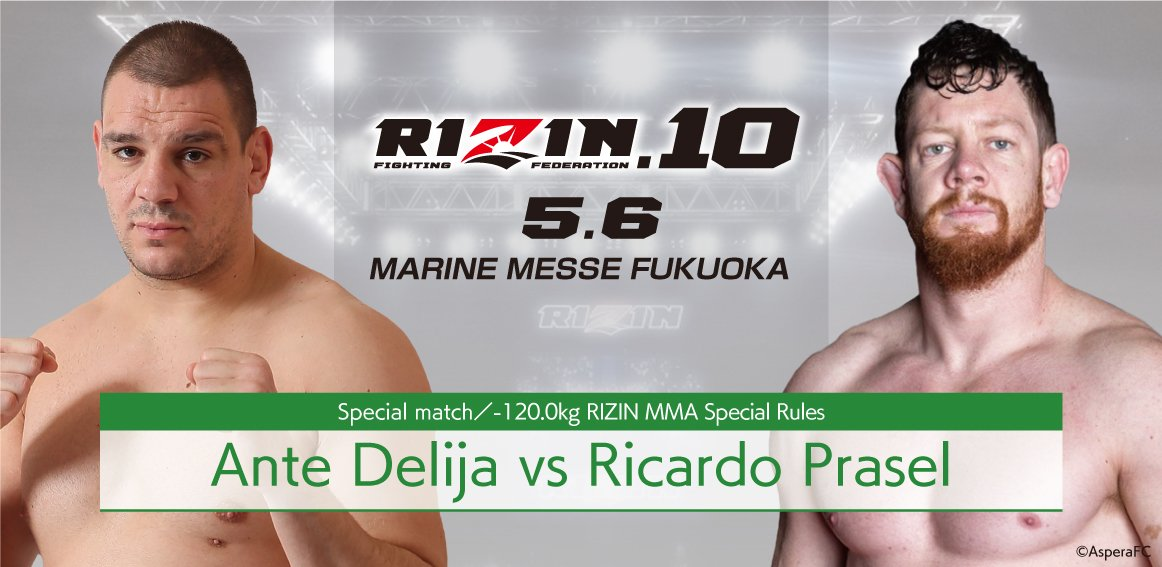 Rizin 10 - Fukuoka - May 6 (OFFICIAL DISCUSSION)  DXvHOVcU0AAWwLg