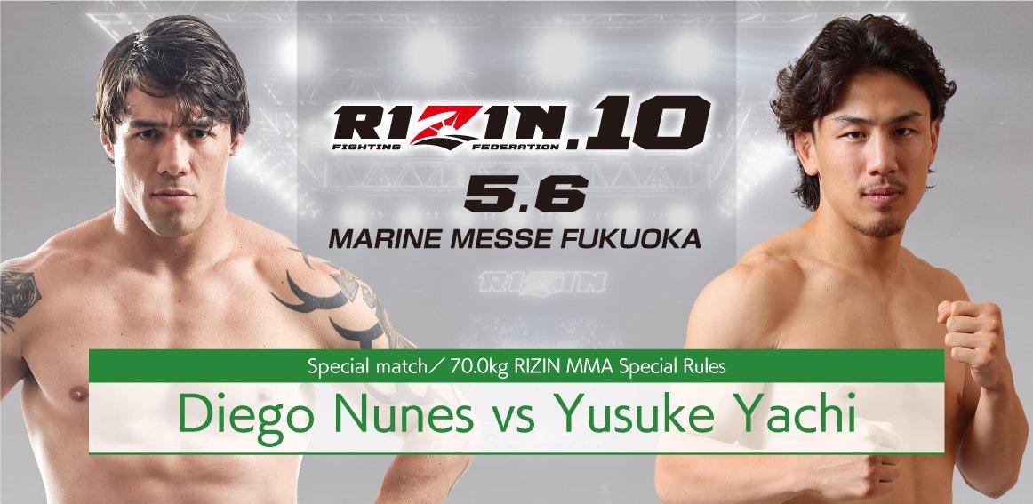 Rizin 10 - Fukuoka - May 6 (OFFICIAL DISCUSSION)  DXvIlOaVQAAzhyJ