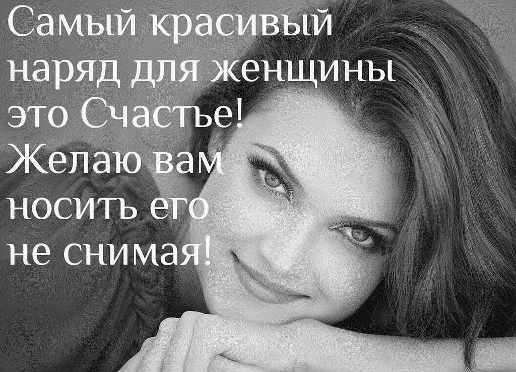 Георгины, красивые картинки с надписью о женщинах