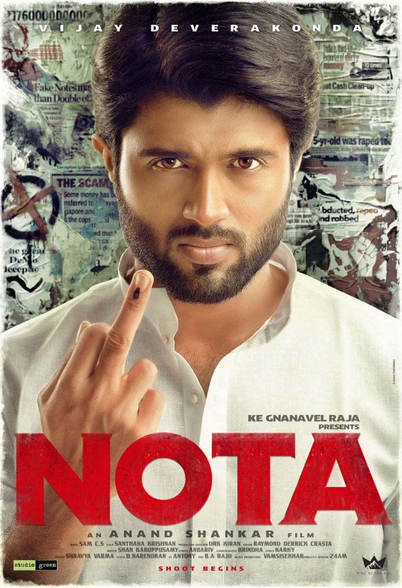 Vijay Devarakonda and Mehreen Pirzada launches NOTA
