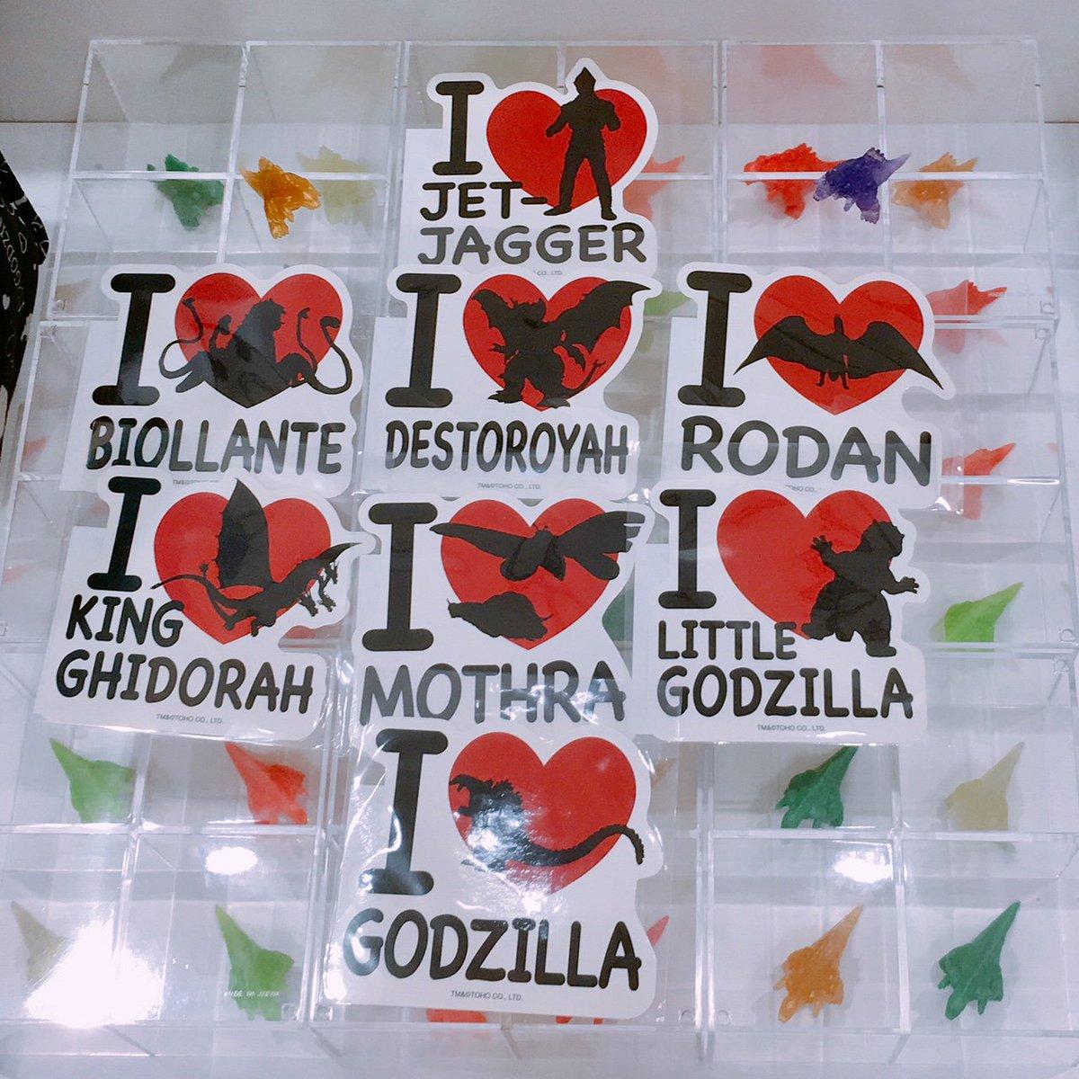 heart Mothra Exclusive from Tokyo Godzilla Store GODZILLA STICKER I Love