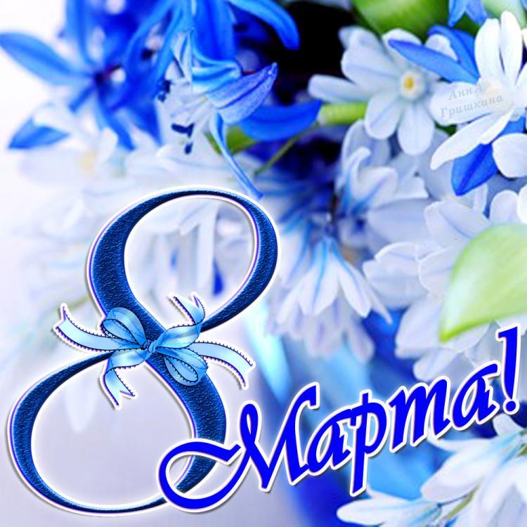 Поздравления с 8 марта красивые картинках, открытка оригами ждв