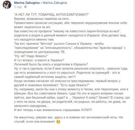 Польща має визнати, що антипольські провокації в Україні організувала Росія, - історик Епплбаум - Цензор.НЕТ 9272