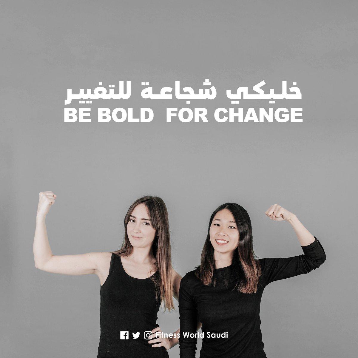 في #اليوم_العالمي_للمرأة نحب نقول لك إنك أقوى مما تتخيلي https://t.co/6kCcvZQJlU