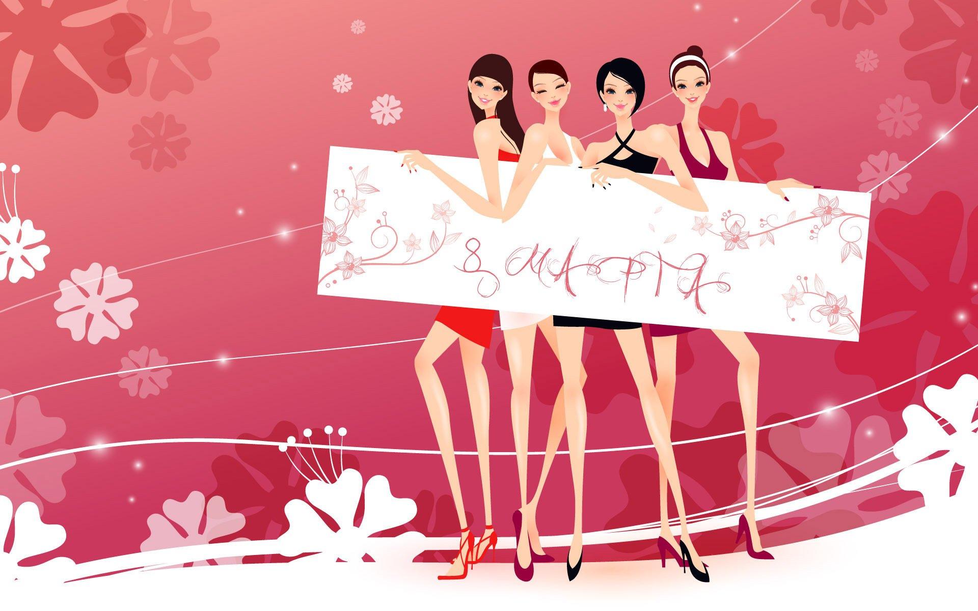 Международный женский день открытка подруге