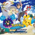 Trailer Pokémon de Serie: Zon & Maan –Ultra-avonturen https://t.co/DPF3Psu6Cu