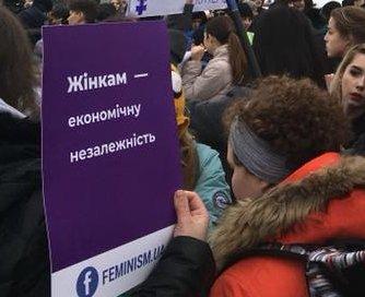 """""""Давай разом мити посуд!"""" і """"Справжні Національні Дружини"""": в центрі Києва відбувався марш """"Oh my March!"""" за права жінок - Цензор.НЕТ 3438"""