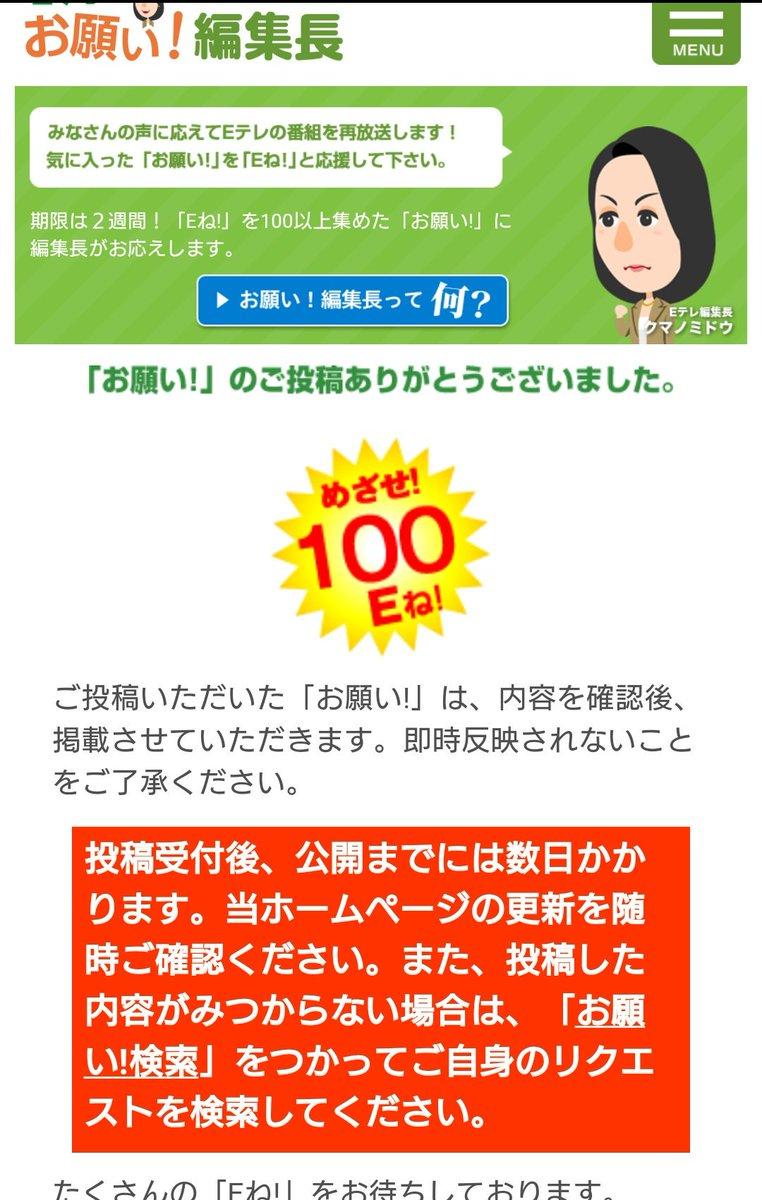 前橋 南 高校 ホームページ
