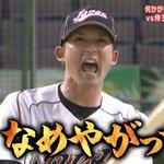 Image for the Tweet beginning: 佐藤寿也が「正々堂々と勝負しよう!」とか言っといて こっちは木製バット、そっちは金属バットて… #パワプロ #MAJOR