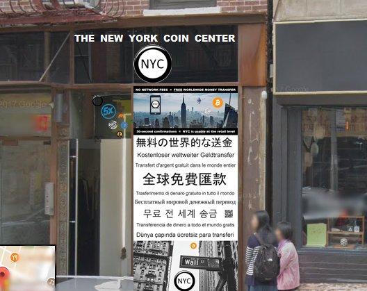 bitcoins le monde nyc