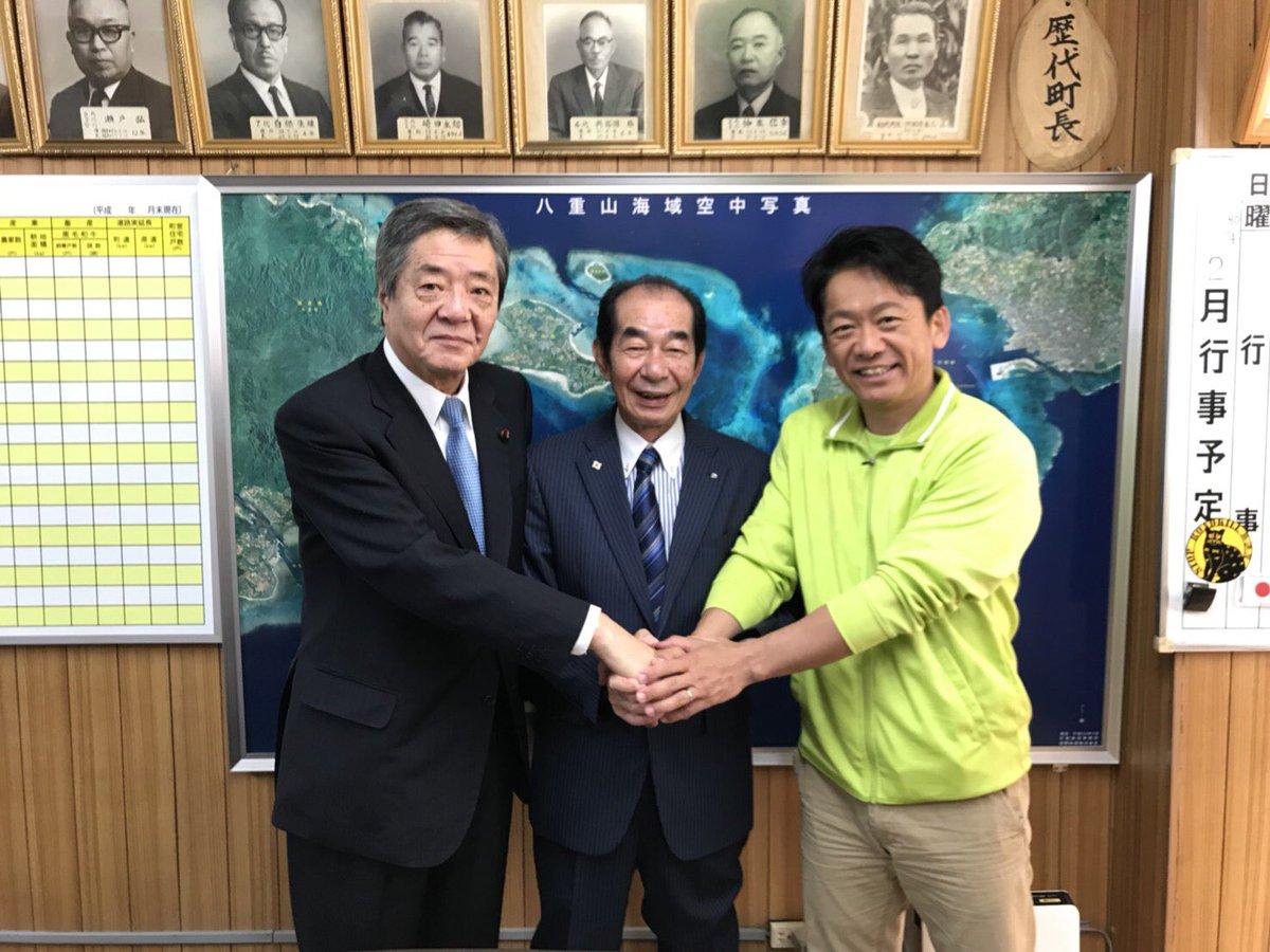 """中山よしたか(石垣市長) Twitterren: """"#自民党総務会長 #竹下亘 ..."""