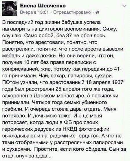 Миссия США в ОБСЕ требует от России прекратить подавление инакомыслия в Крыму - Цензор.НЕТ 1728
