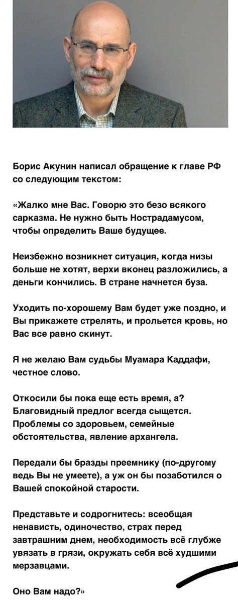 Рычагов влияния на Россию через санкции еще очень много, - Тука - Цензор.НЕТ 2109