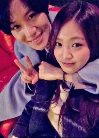 Naeun to what and happened taemin Is Taemin