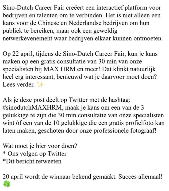 MAX HRM (@MAXHRM) | Twitter