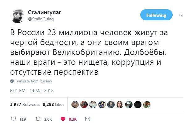 Росія - країна-агресор. Ніякої двозначності бути не може, - глава МЗС Франції - Цензор.НЕТ 6668