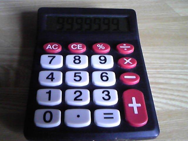 test ツイッターメディア - RT @ShunsukeTodo: @calculator_cafe @misatokan #キャンドゥ の #MILAN 電卓似の #電卓 は数年間売られていた。今でも数字メモとして利用。 https://t.co/WJH4746D7E