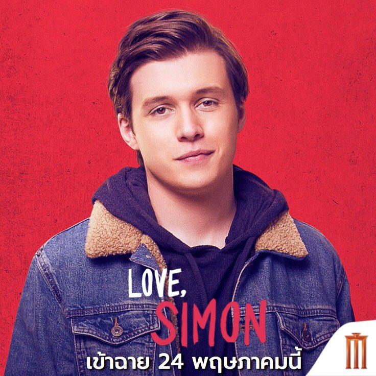 """ตามกระแสเรียกร้อง #LoveSimon """"อีเมล์ลับฉบับไซมอน"""" หนังวัยรุ่น LGBT สร้างจากนิยายขายดีติดอันดับ Simon vs. the Homo Sapiens Agenda  นำโดย นิค โรบินสัน Jurassic World  เข้าฉายไทย 24 พฤษภาคมนี้ในโรงภาพยนตร์ #movietwit"""