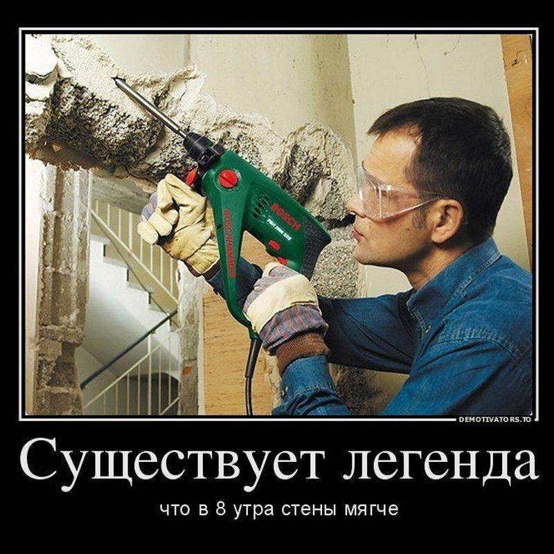 Открытка, смешная картинки про ремонт