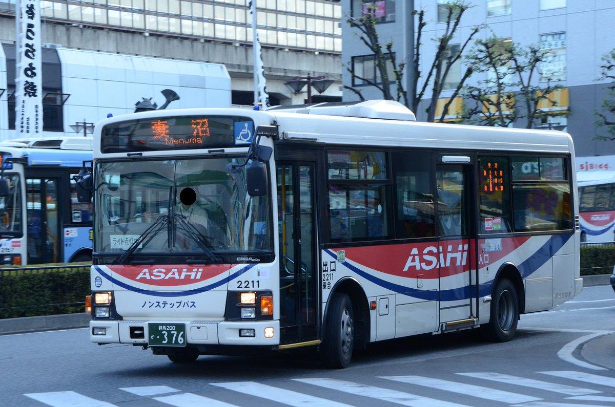 朝日自動車太田営業所