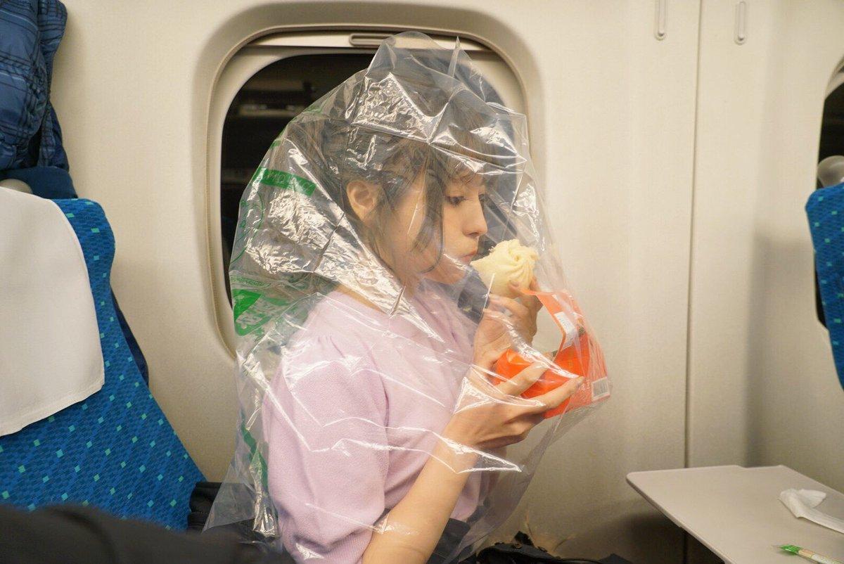 スメハラ対策w『551の豚まん』を新幹線でどうしても食べたくなった場合www