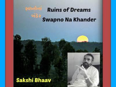 #WorldPoetryDay #Saakshibhav  A book of...
