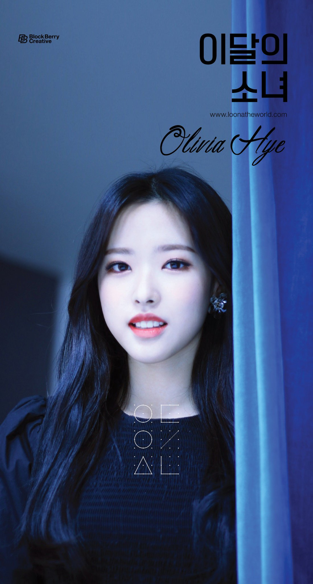 #Egoist #이달의소녀 #LOONA #올리비아혜 #OliviaHye LOOΠΔ https://t.co/5CfbXI886V https://t.co/FFkbxnYb4V