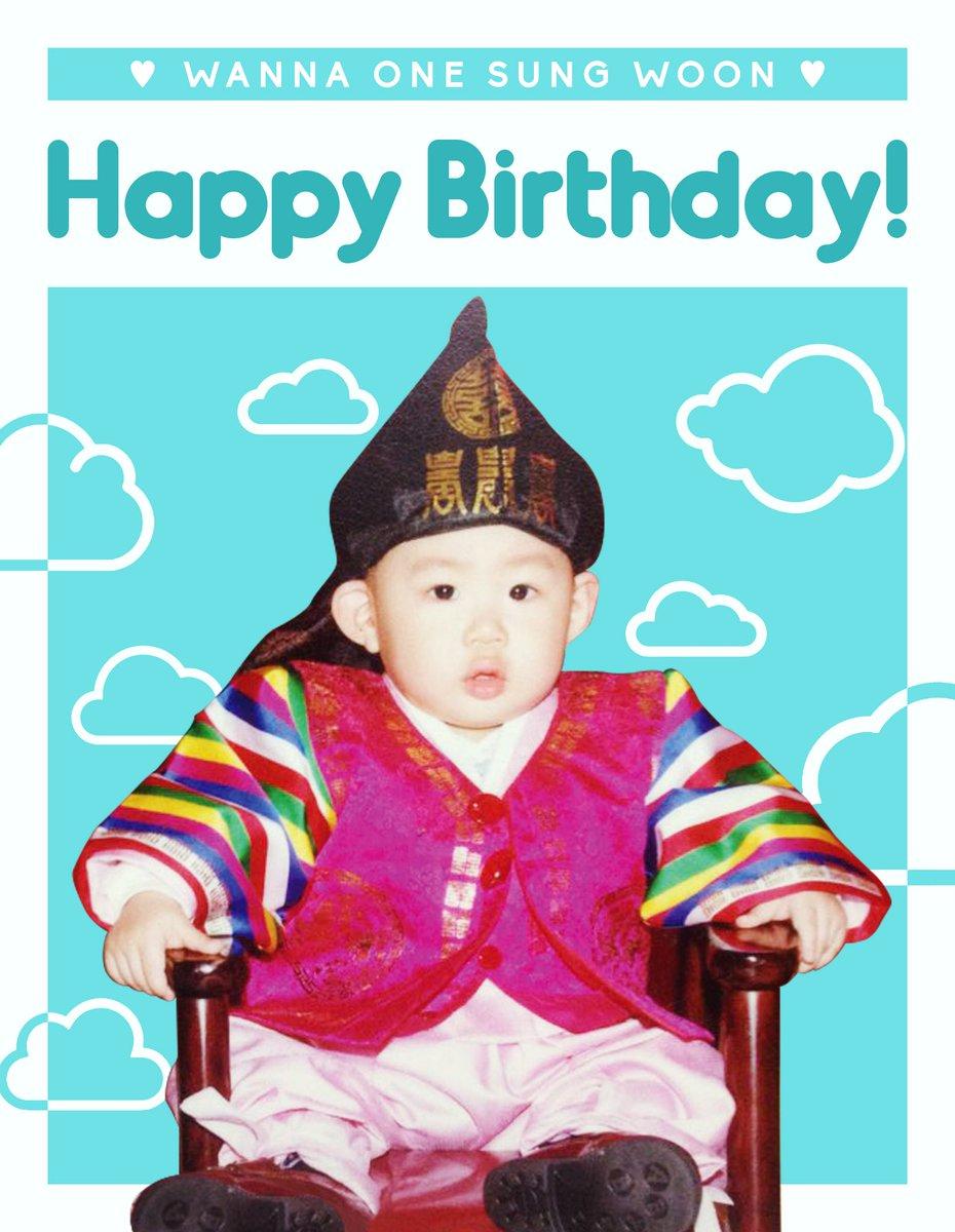 [💐] 오늘은 워너원 성운이의 스물 다섯 번째 생일입니다. (๑˃̵ᴗ˂̵...