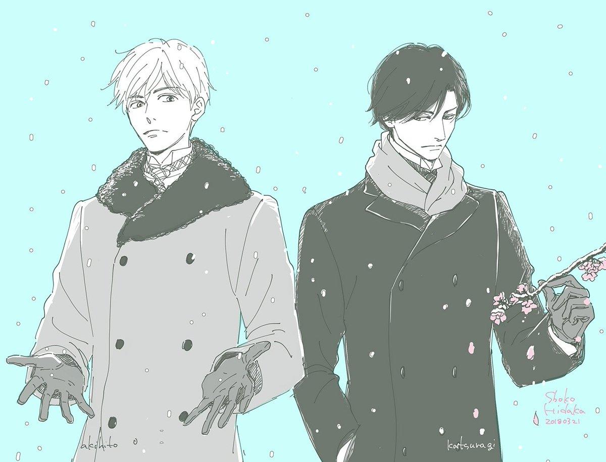 雪でした。なので仕事の合間に描いてみた。咲いた桜に雪が積もっていててそれはそれで素敵だったんですが、まあ暖かいほうが嬉しいですよね……。