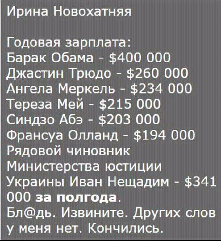 "Руководство ""Нафтогаза"" получило $21 миллион премий за победу над ""Газпромом"" - Цензор.НЕТ 6770"