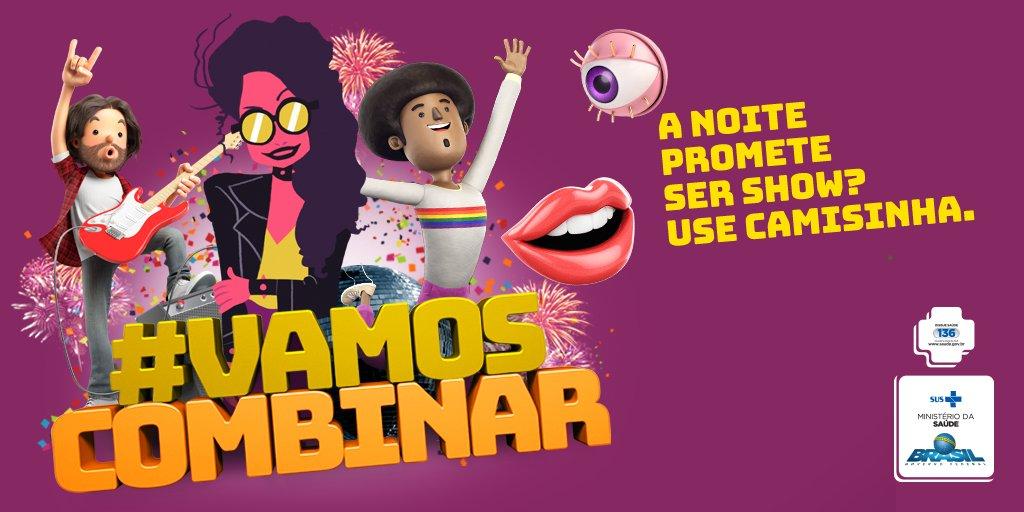 Pra noite virar show, suba no palco com a camisinha. Conheça todas as formas de prevenção ao HIV. #VamosCombinar