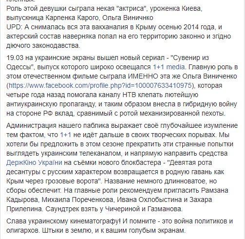 Телеканал СТБ уволил режиссера монтажа из-за карты Украины без Крыма - Цензор.НЕТ 7921