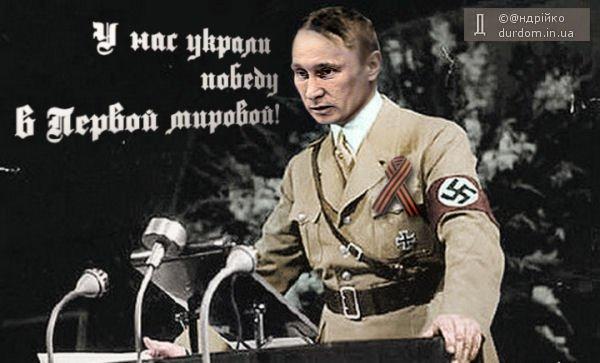 Джонсон согласился со сравнением ЧМ-2018 по футболу в РФ и Олимпиады 1936 года в нацистском Берлине - Цензор.НЕТ 8662