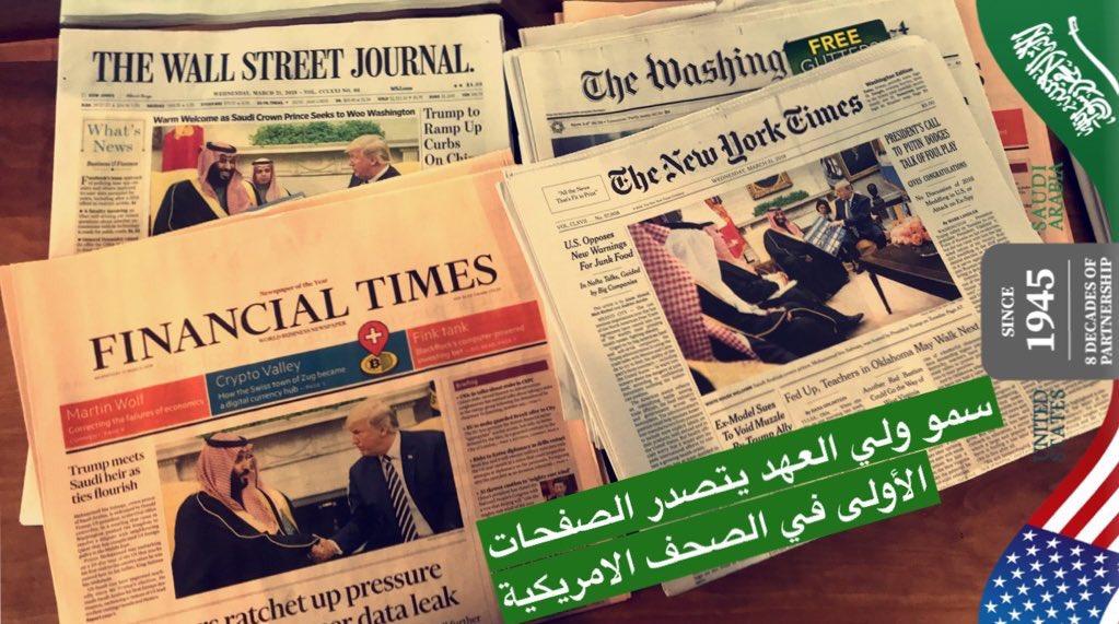 #ولي_العهد حديث الصحافة العالمية.. اهتما...