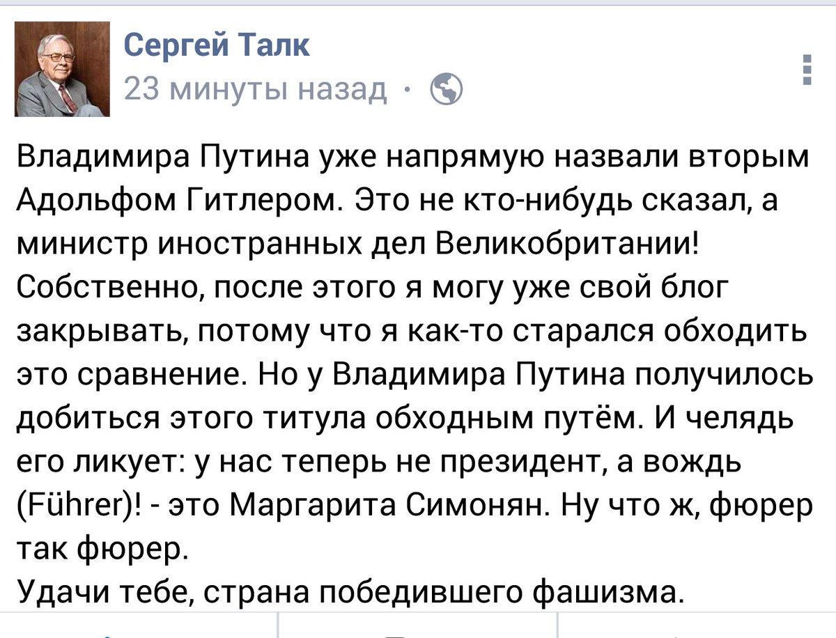 В українців та мешканців деяких країн Європи проблеми з доступом у Facebook - Цензор.НЕТ 8031
