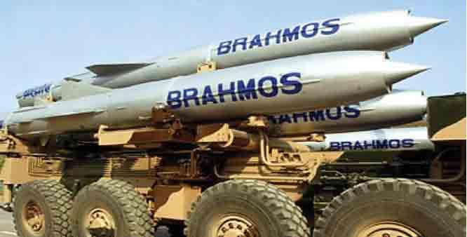 सुपरसोनिक क्रूज मिसाइल #BrahMos का आज रा...