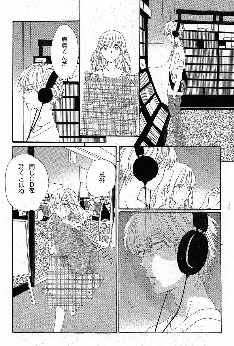 この 月 ネタバレ 閏 閏うこの月(10)(最新刊)