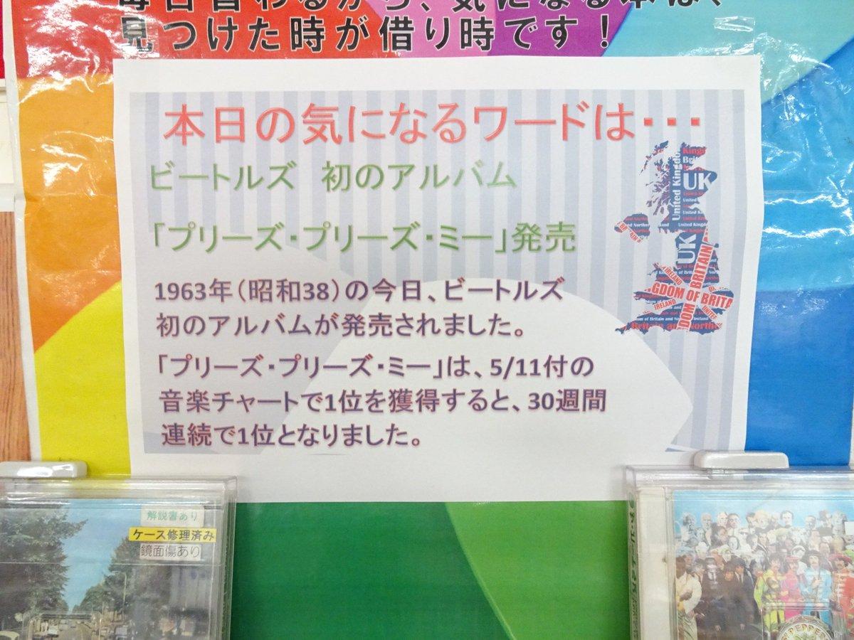 """稲城市立図書館 on Twitter: """"【..."""