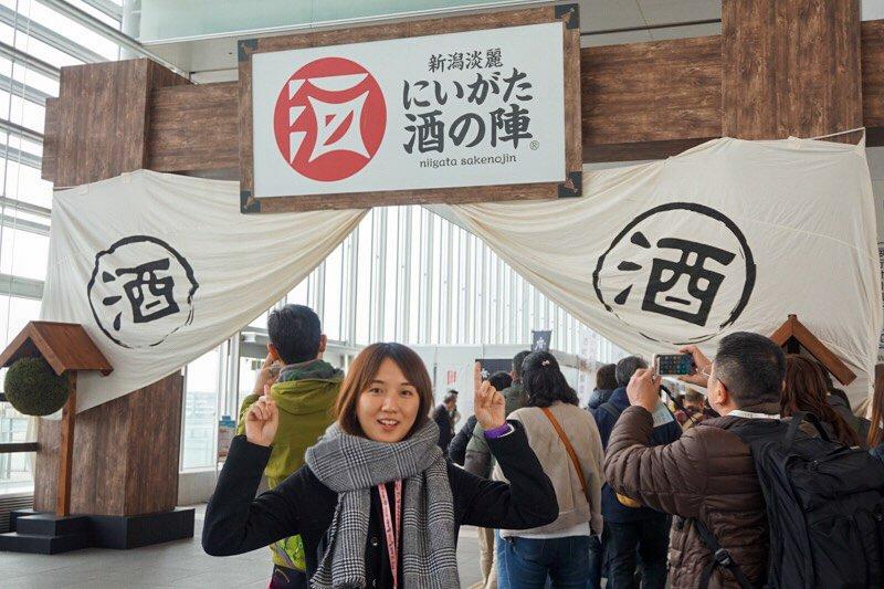 まさに日本酒好きの天国…!こんなに楽しいとは思いませんでした!⇒  2,500円で500種類の日本酒が飲み放題だと…!?「にいがた酒の陣」はガチ勢も初心者も大満足の日本酒フェスだった https://t.co/8K2JO0Qpoj #みんなのごはん