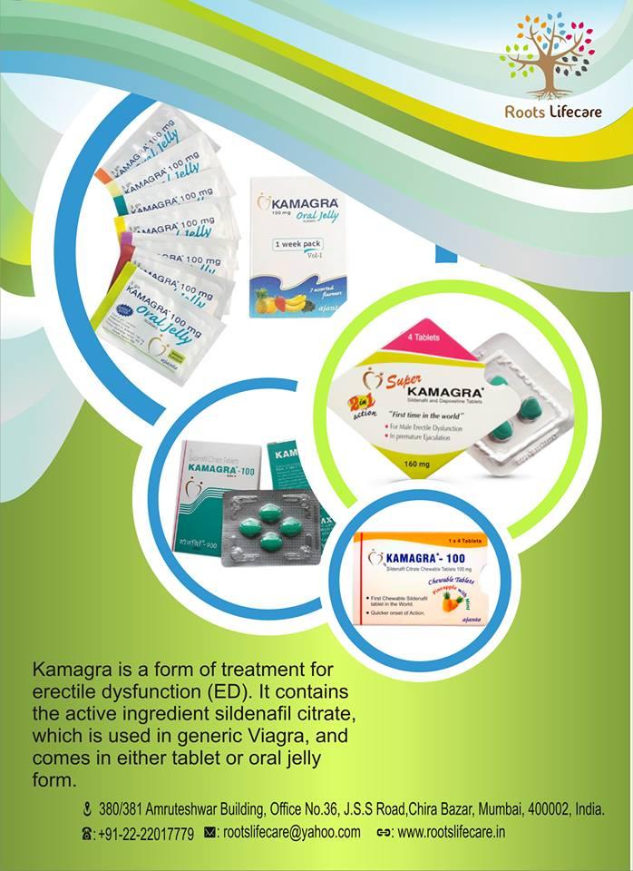 viagra sildenafil 25mg